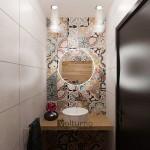 privetliva toaletna