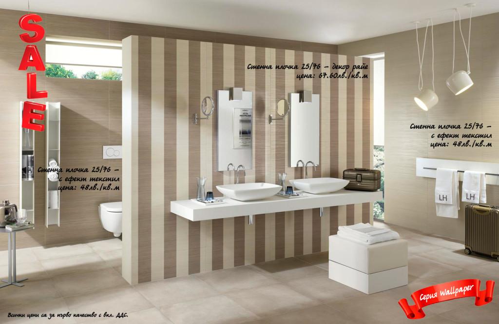 Ragno_Wallpaper_010-copy