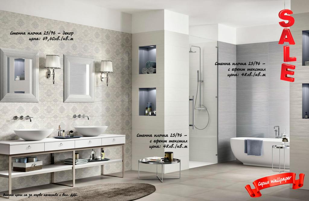Ragno_Wallpaper_020-copy