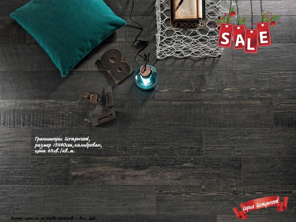 Scrapwood-CokePart01