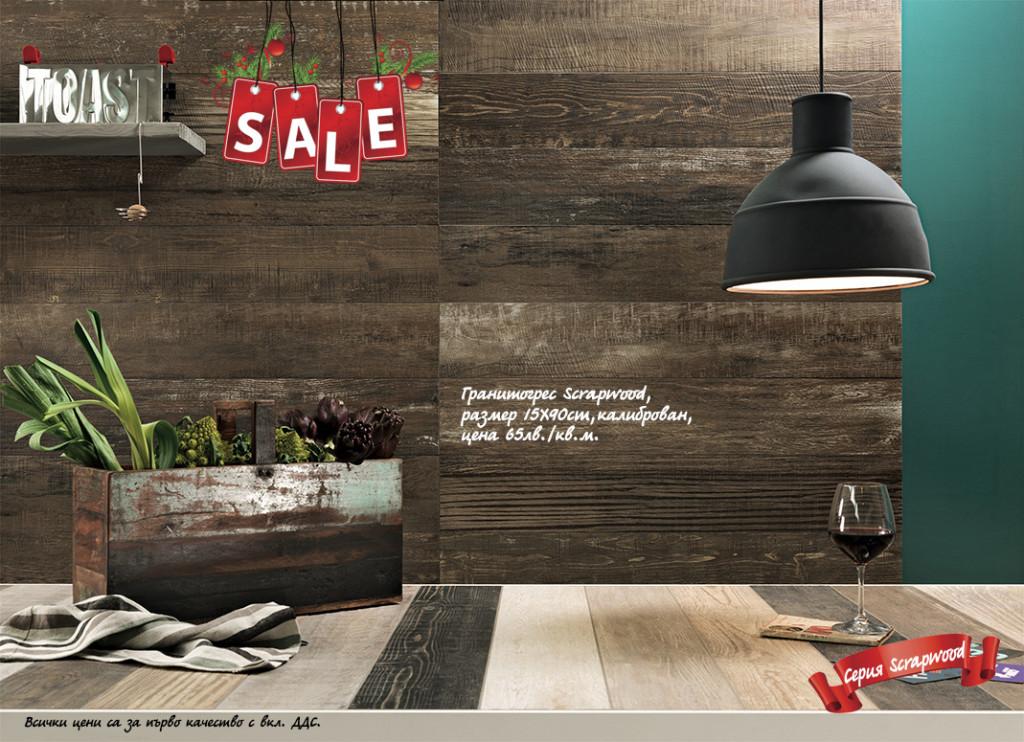 Scrapwood-CucinaPart02