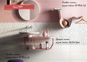 Нежна баня в розово и цветни точки