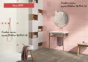 Фина баня в розово, бяло и сиво, серия Glas