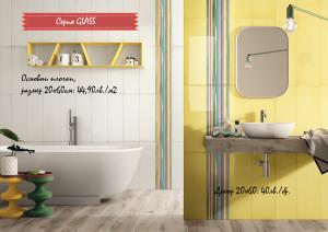 Баня в жълто - серия Glass Imola