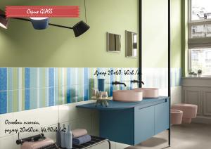 Цветни плочки за баня серия Glass Imola