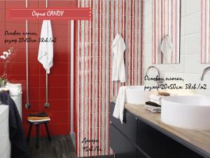 Candy - баня в червено и бяло