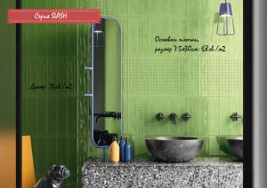 Зелени плочки за баня и кухня Slash Imola
